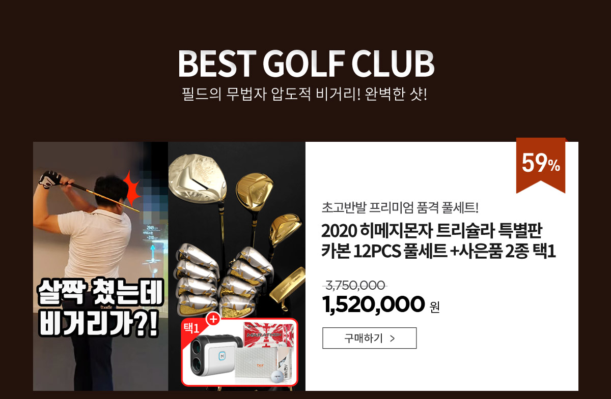 club_M_04.jpg