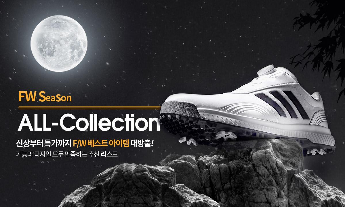 sbs_fw_season_collection_event_20_m_01.jpg