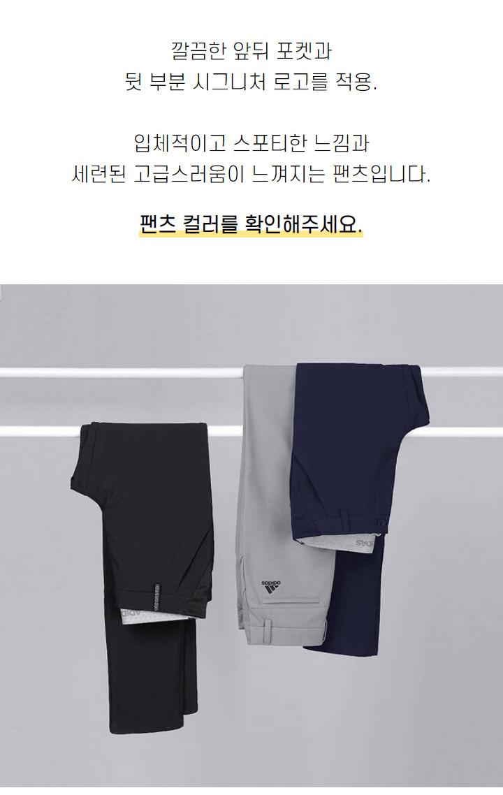 adidas_fw_mg_21_1_25.jpg