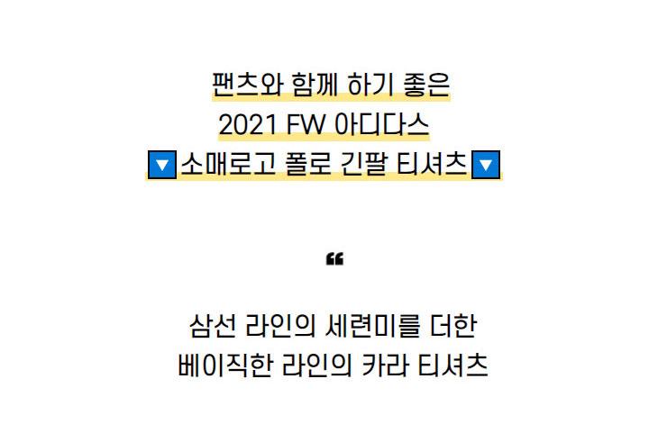 adidas_fw_mg_21_1_27__02.jpg