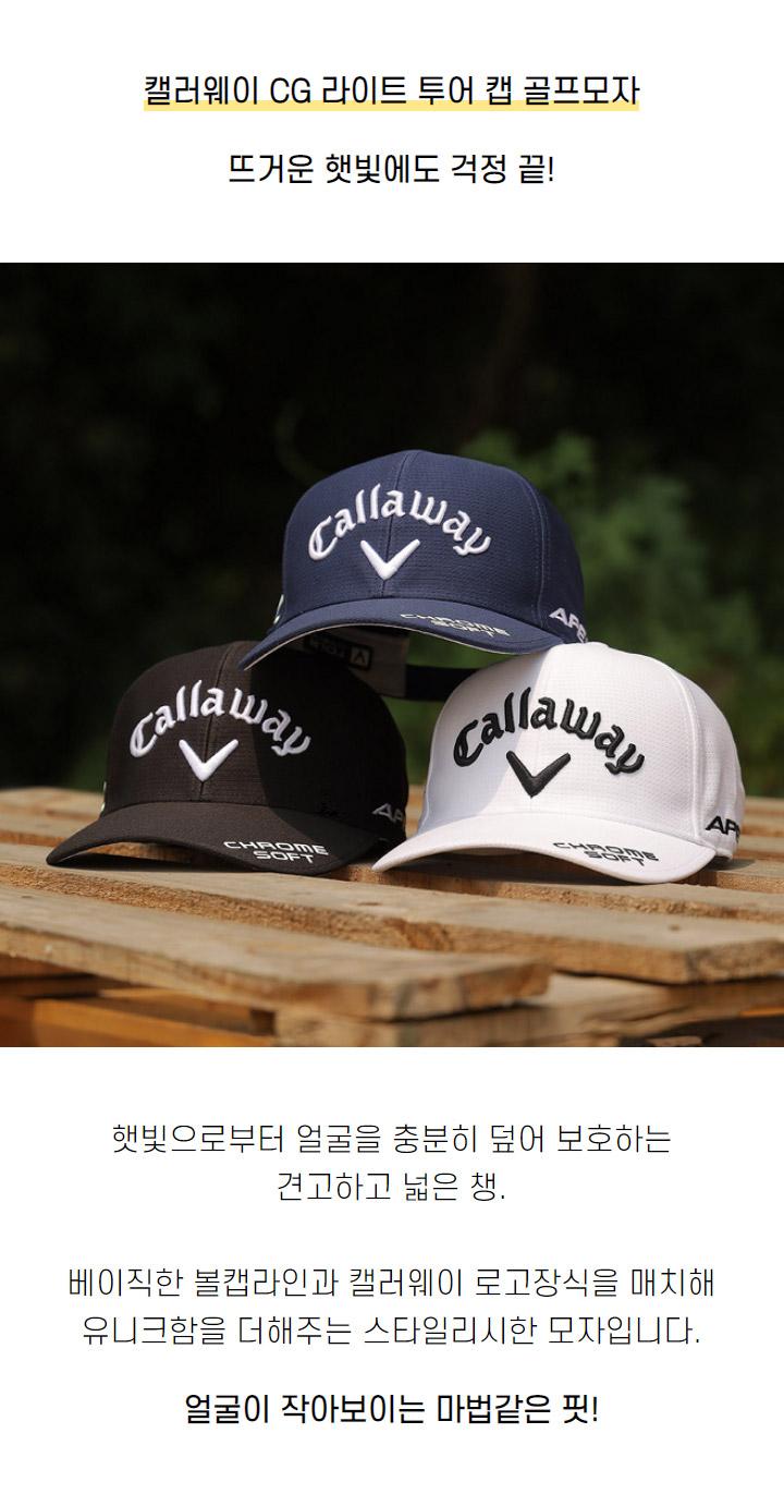 callaway_new_cap_21_06.jpg