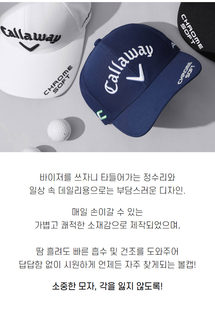 callaway_new_cap_21_09.jpg