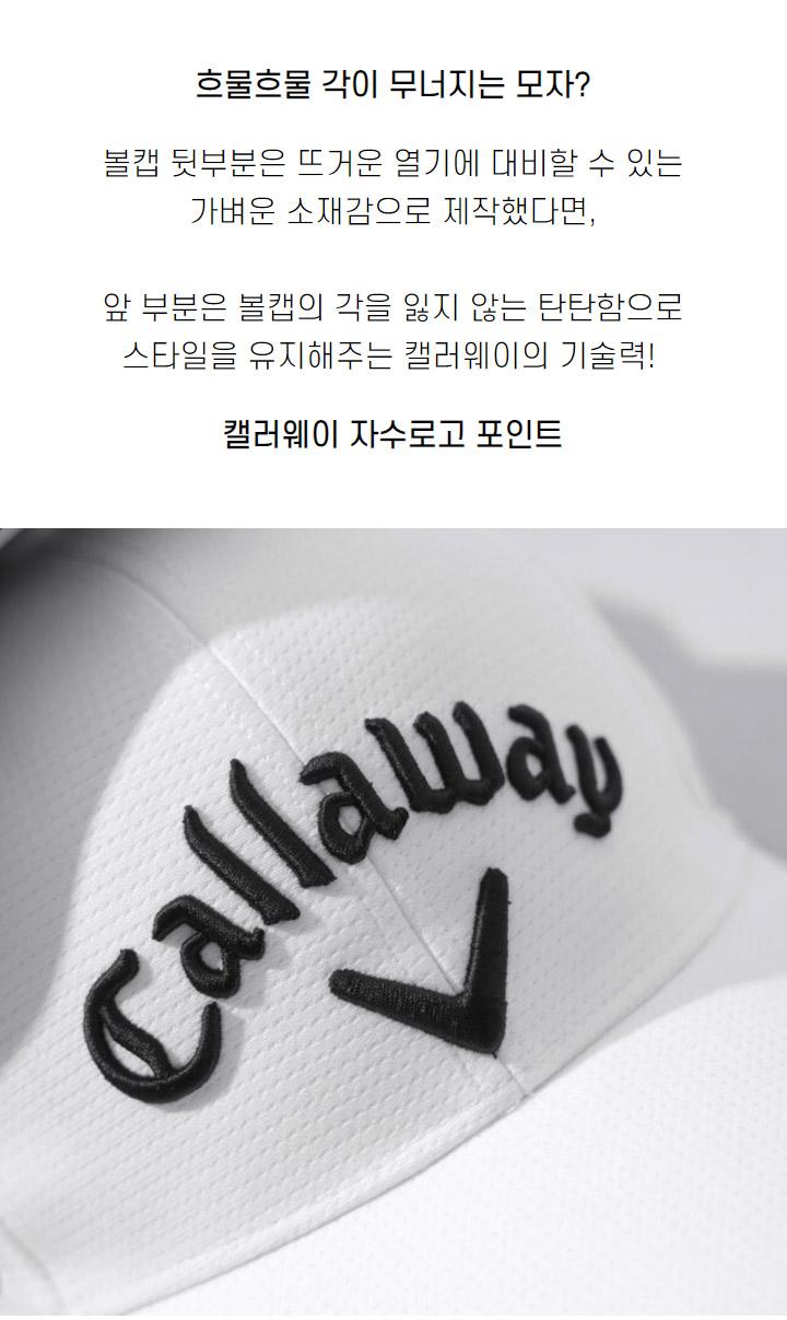 callaway_new_cap_21_11.jpg