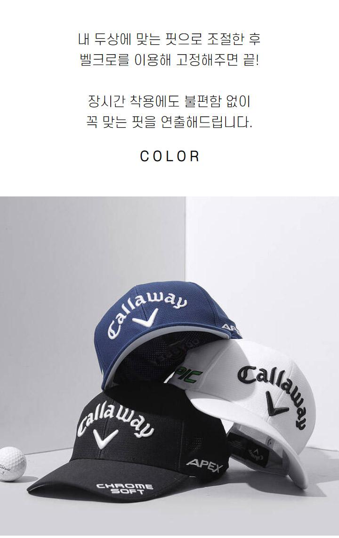callaway_new_cap_21_13.jpg