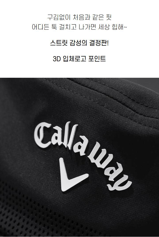 callaway_new_cap_21_22.jpg