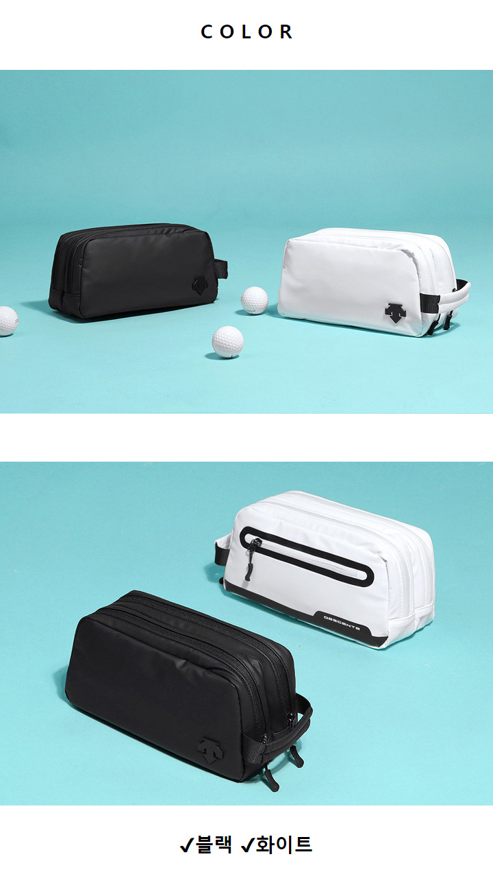 descente_ball_pouch_21_22.jpg