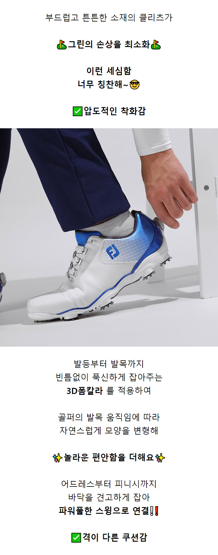 footjoy_dna_helix_boa_xw_17.jpg