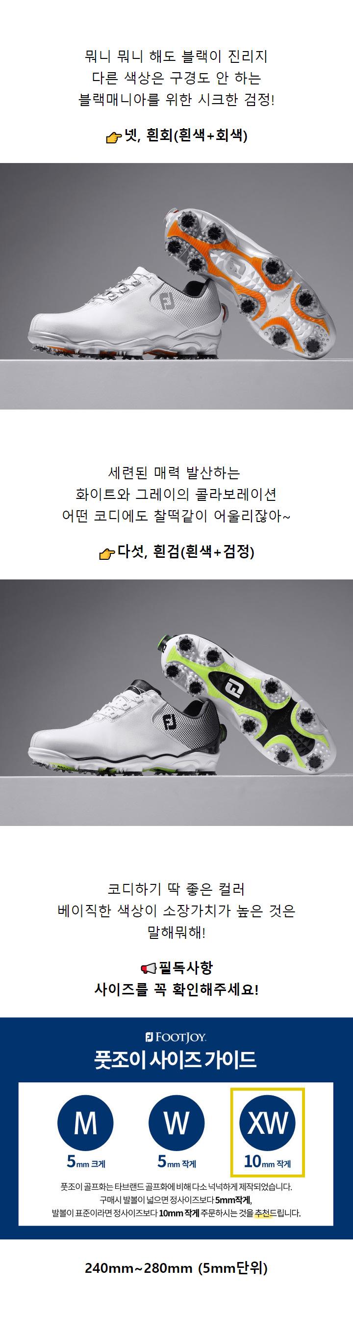 footjoy_dna_helix_boa_xw_22.jpg