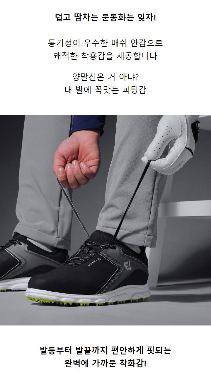 footjoy_superlitse_xp_race_shoes_21_13.jpg