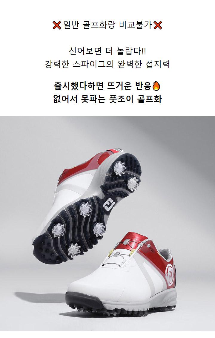 footjoy_ultrapit_20_boa_m_shoes_21_1_03.jpg