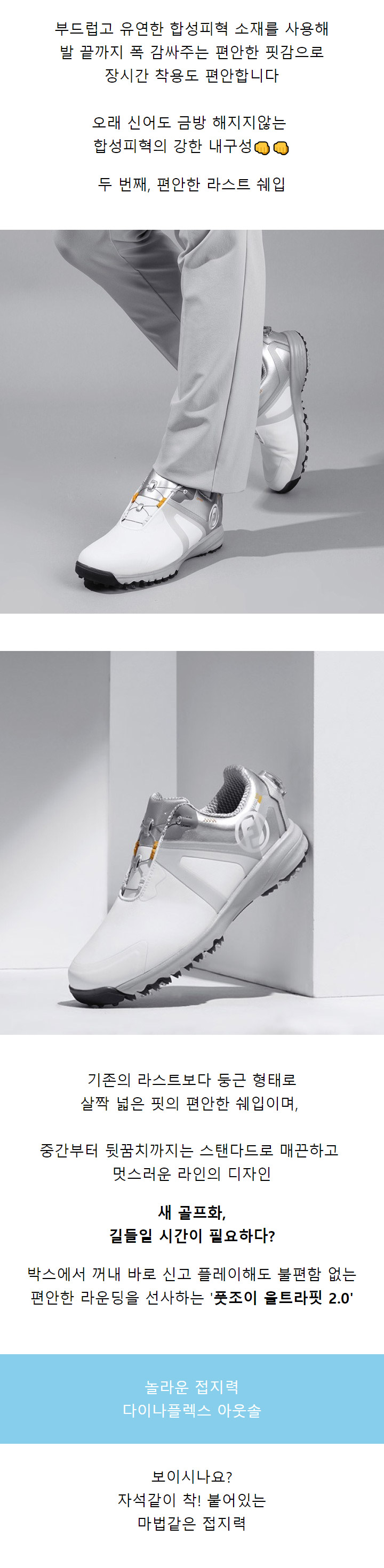 footjoy_ultrapit_20_boa_m_shoes_21_1_13.jpg