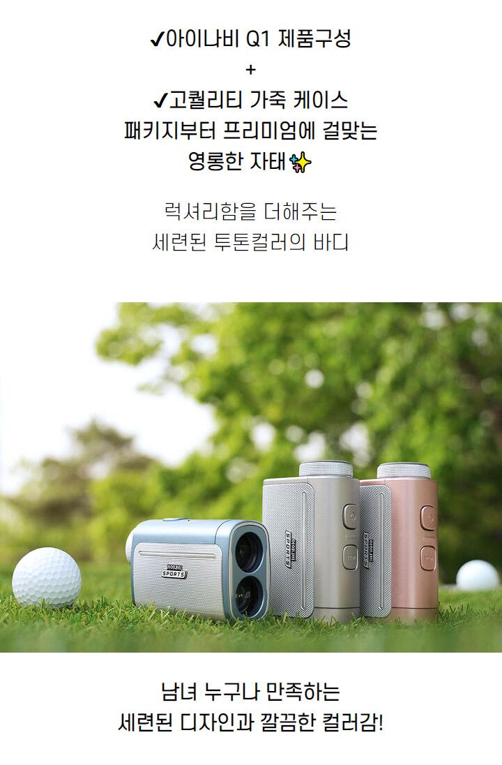inavi_Q1_golf_21_08.jpg