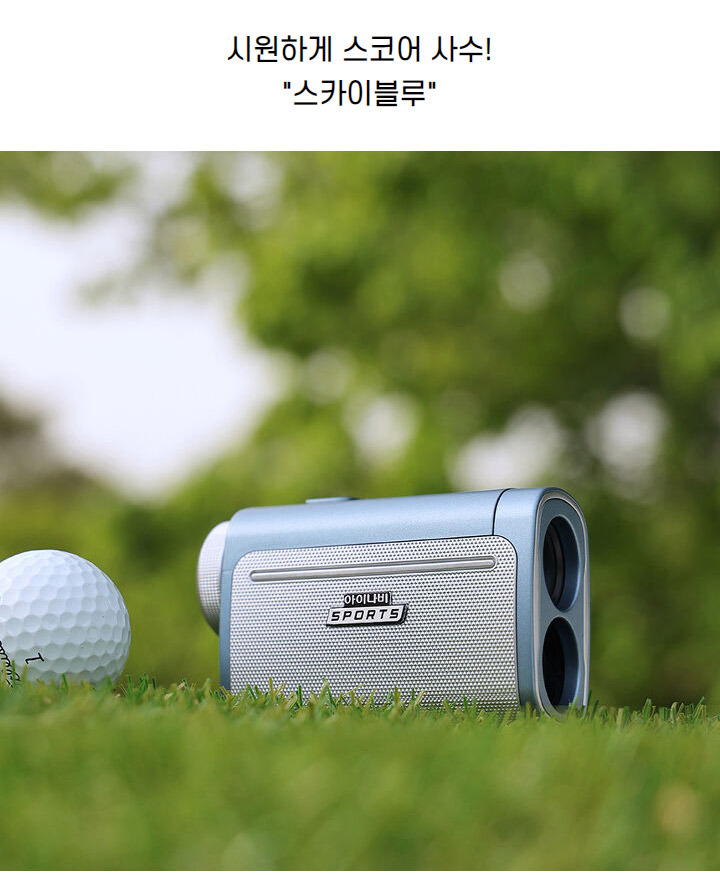 inavi_Q1_golf_21_34.jpg