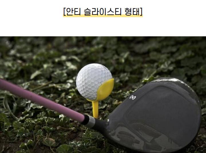 licata_golftee_ballliner_21_01_15.jpg