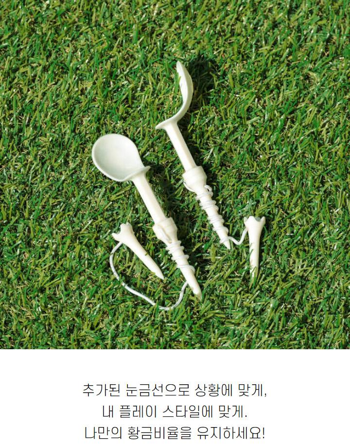 licata_golftee_ballliner_21_02_05.jpg