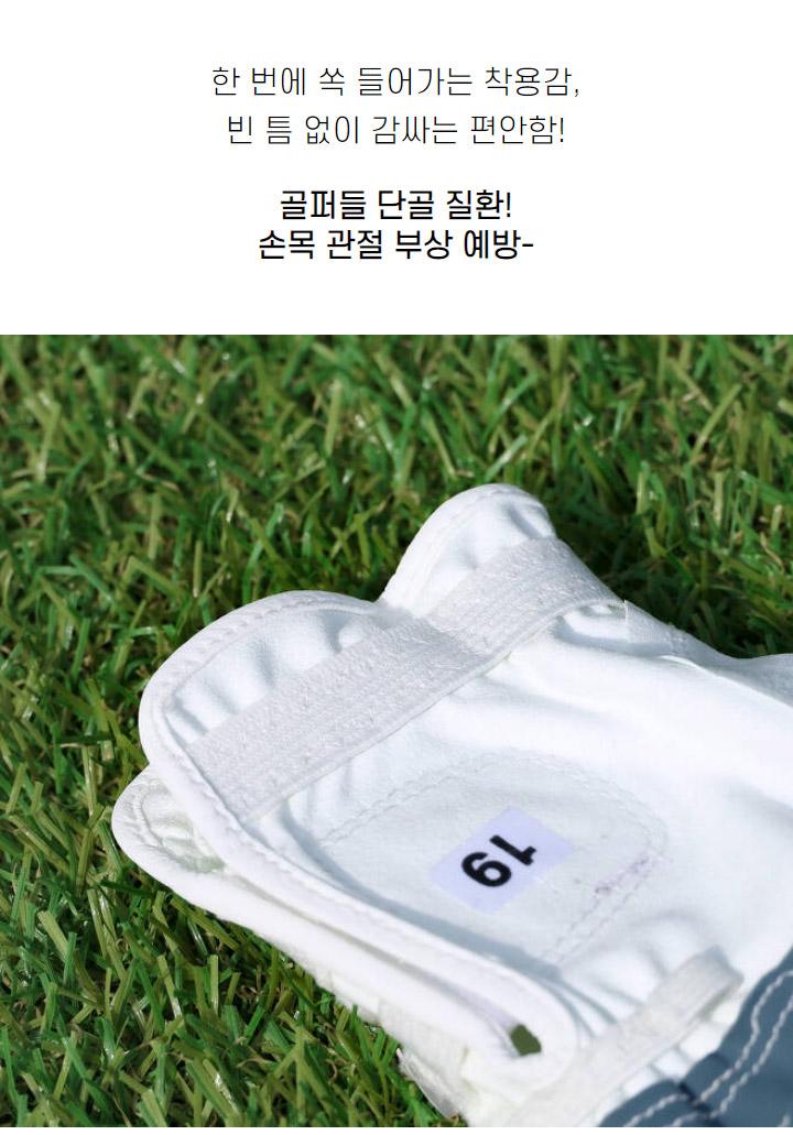 maruman_special_mw_golfgloves_21_1_16.jpg