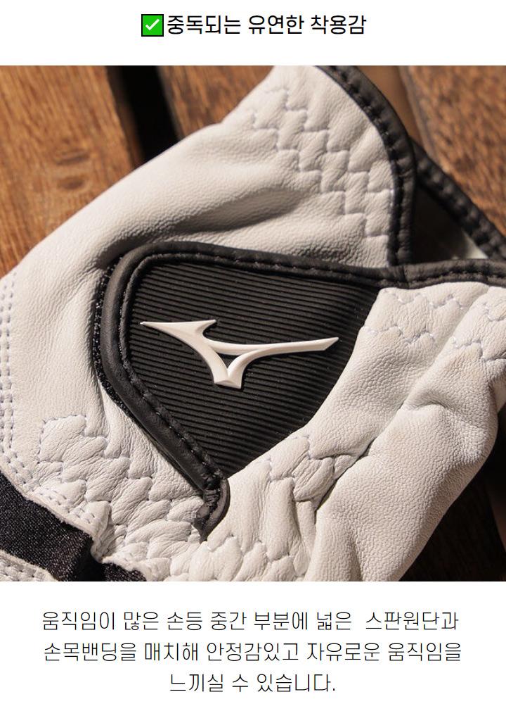 mizuno_sheepskin_golf_gloves_m_21_12.jpg