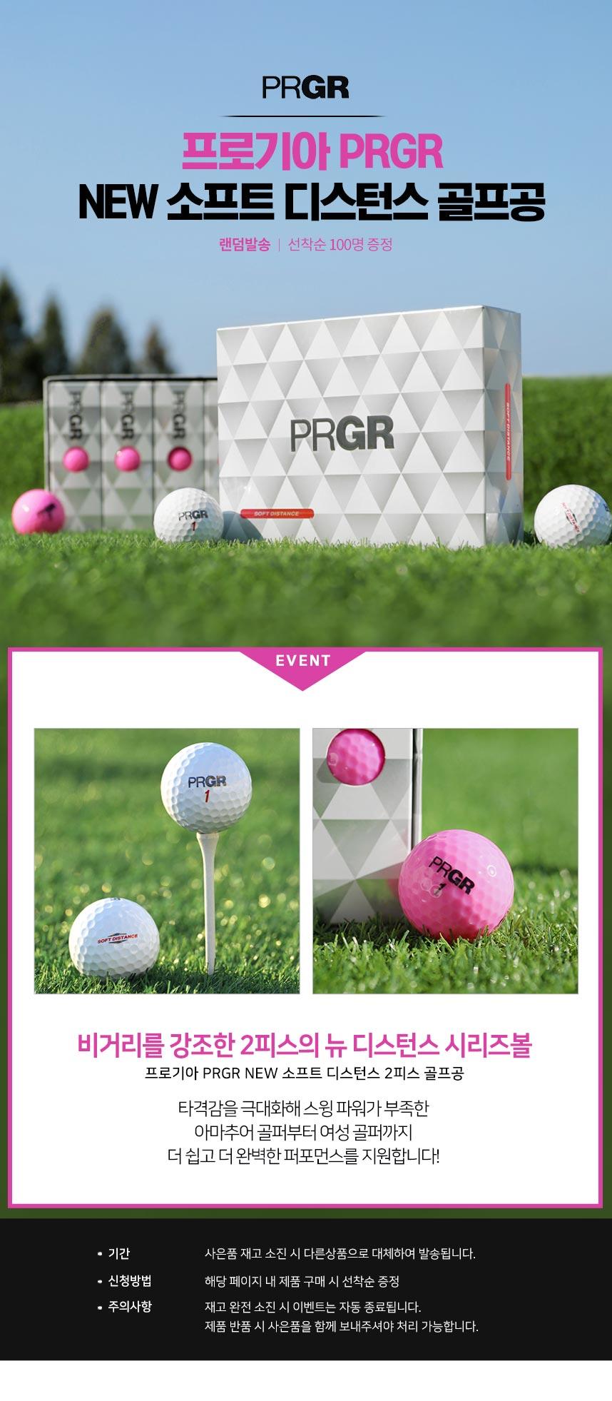 adidas_premium_travel_cover_gift_20.jpg
