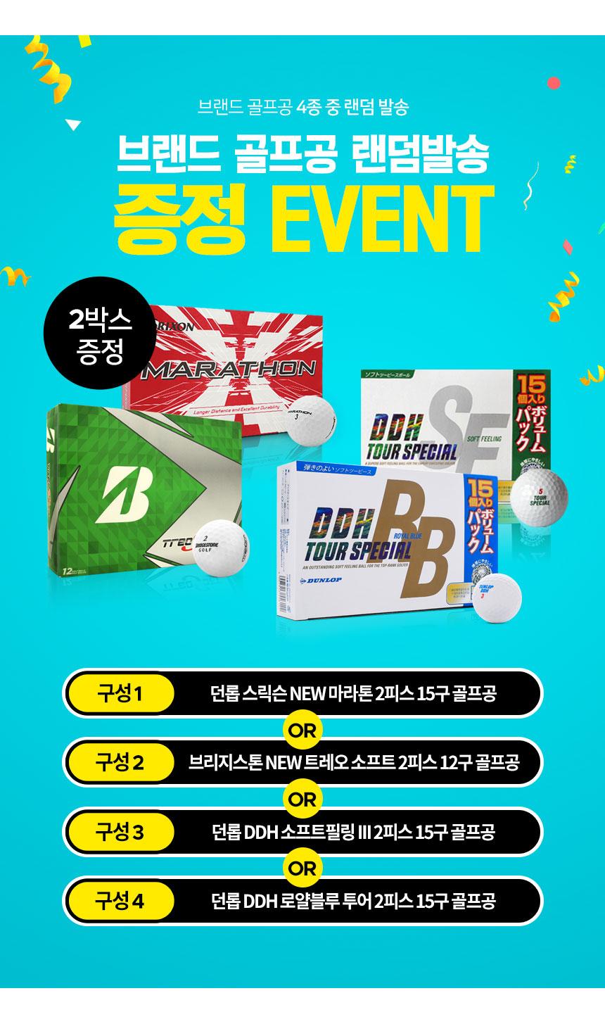 marathon_event_AS_2box_20.jpg