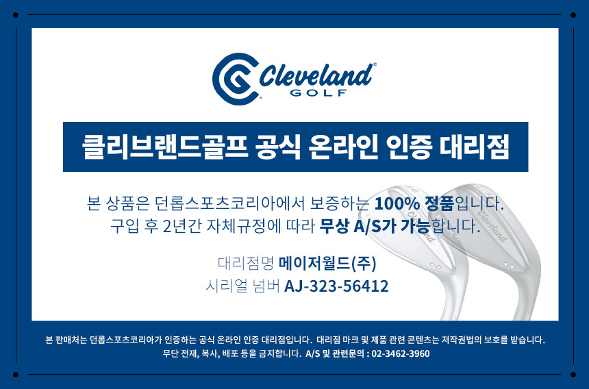 cleveland_info.jpg