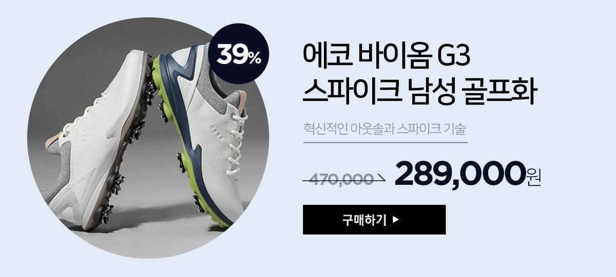 goshoes_m_06.jpg
