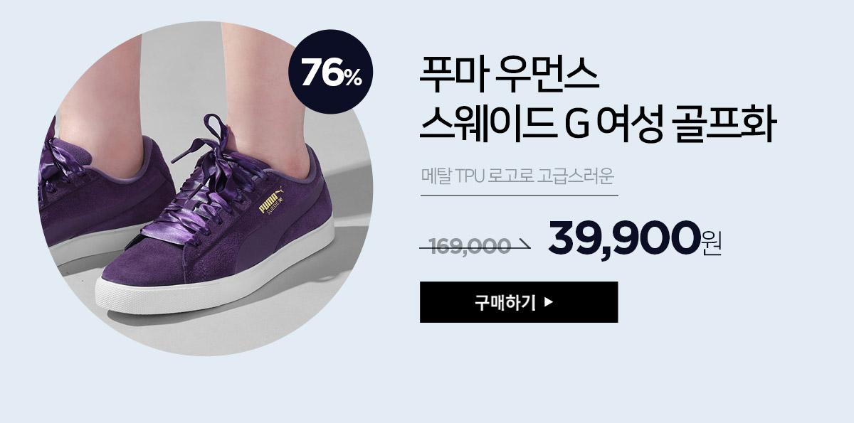 goshoes_m_10.jpg