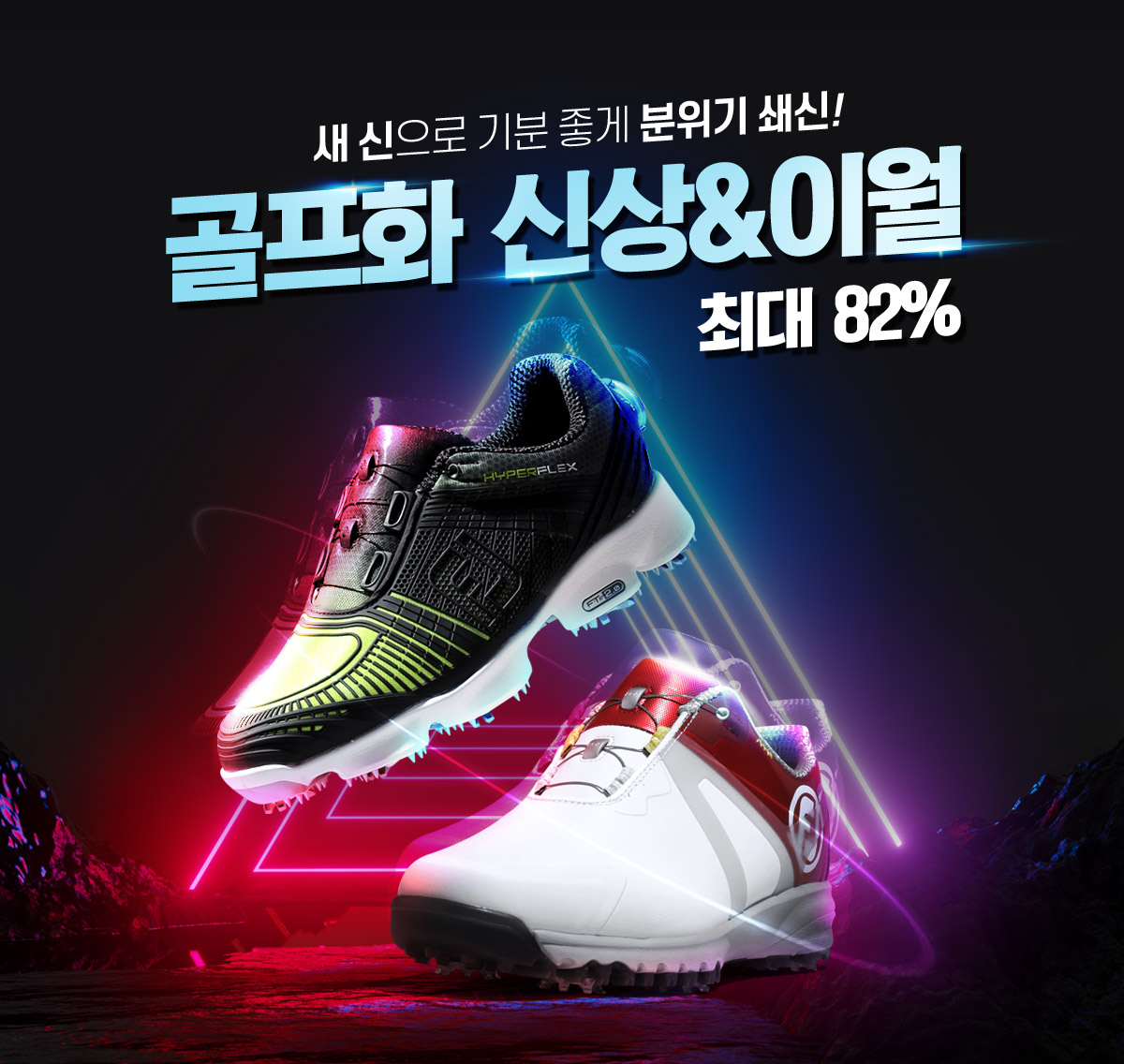 shoes21_m_SBS_01.jpg