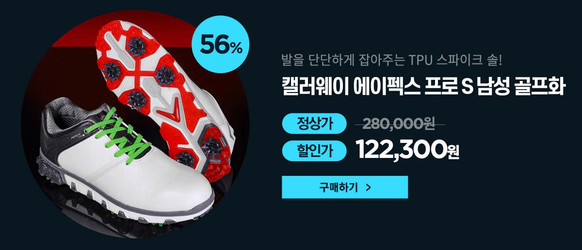 shoes21_m_SBS_07.jpg