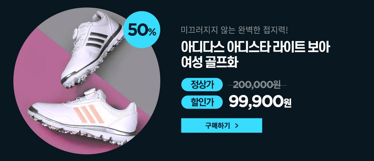 shoes21_m_SBS_09.jpg