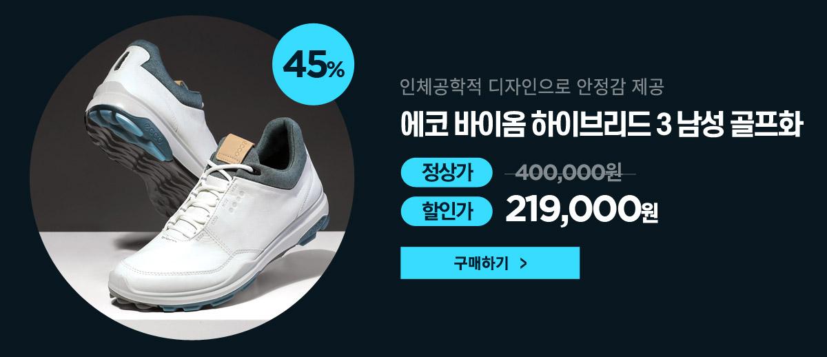 shoes21_m_SBS_10.jpg