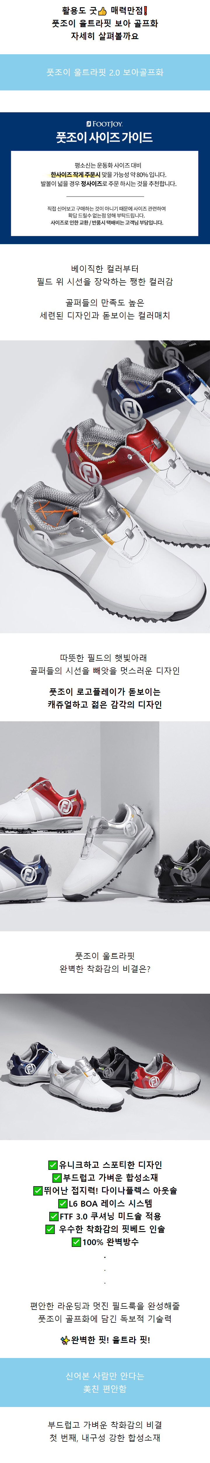 footjoy_ultrapit_20_boa_m_shoes_21_1_11.jpg