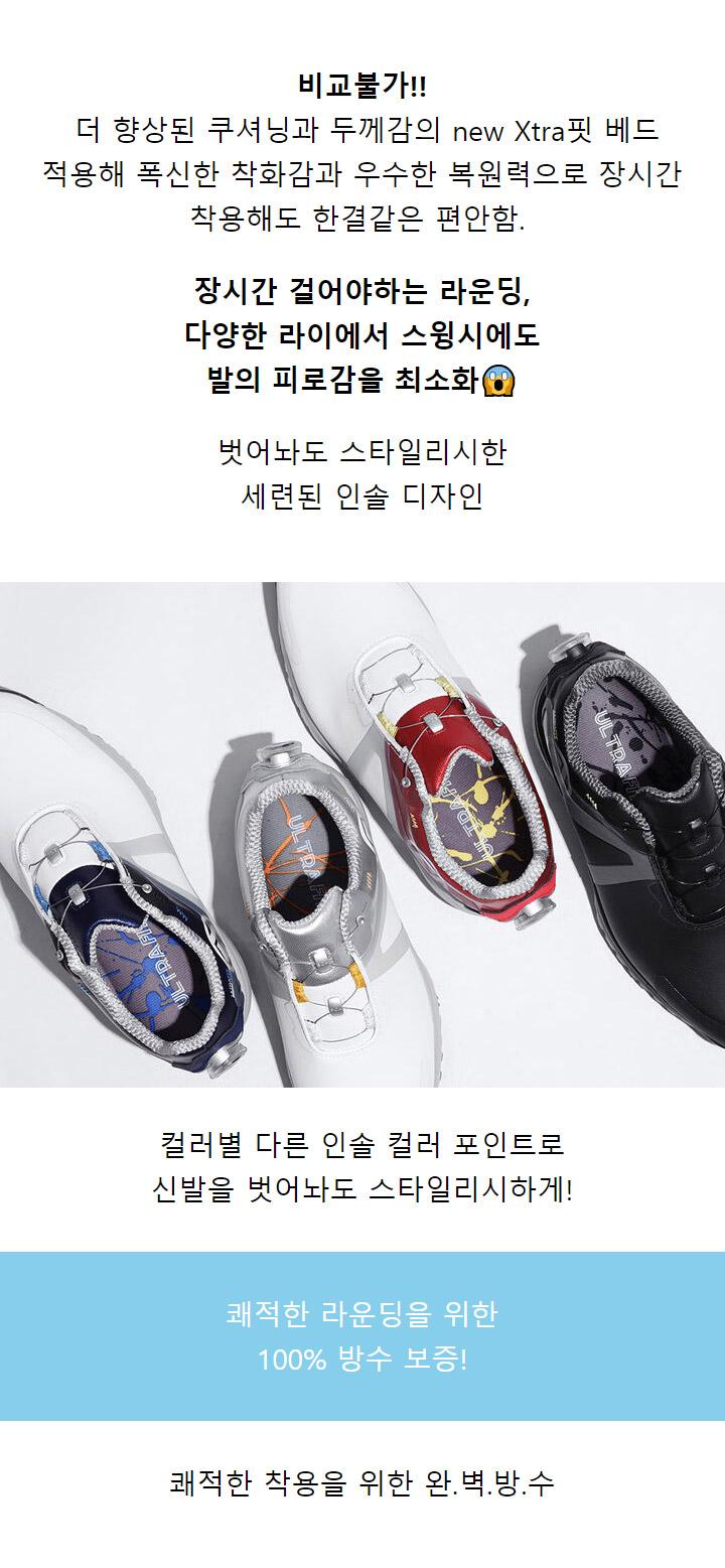footjoy_ultrapit_20_boa_m_shoes_21_1_19.jpg