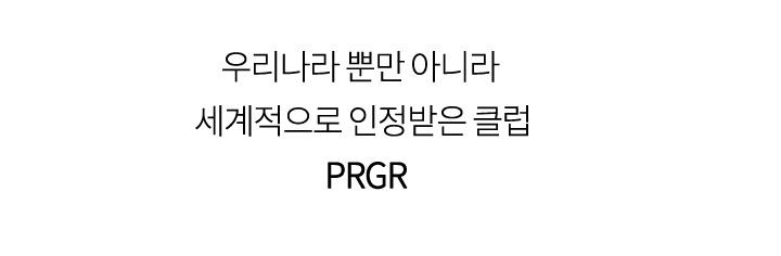 prgr_red_05.jpg