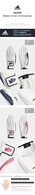 adidas_adicross_w_gloves_21.jpg