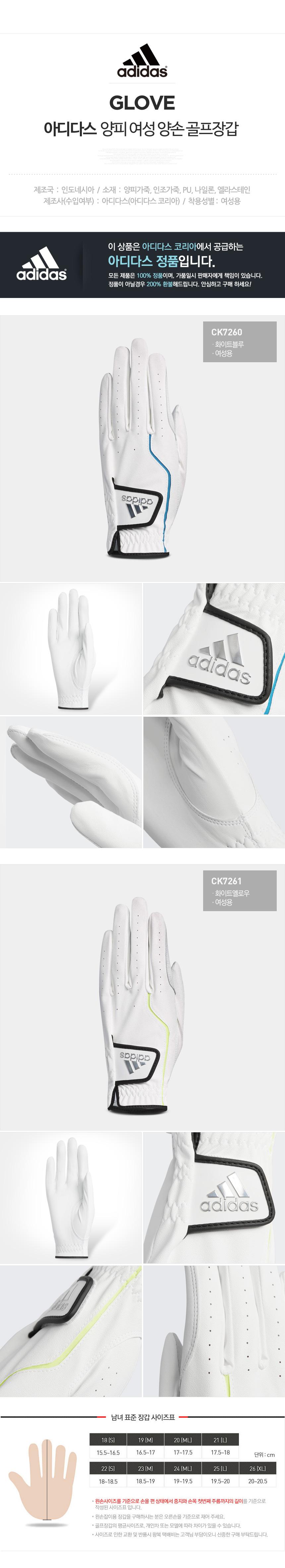 adidas_sheepskin_glove_21.jpg