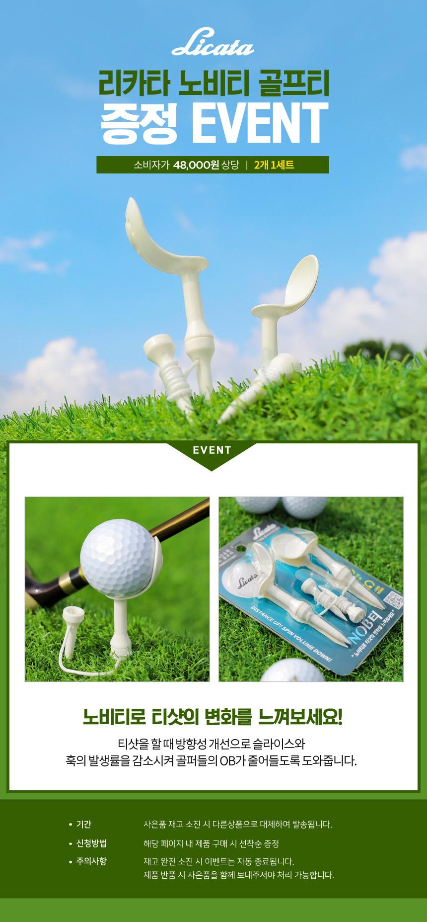 licata_multi_functional_golftee_gift_21.jpg