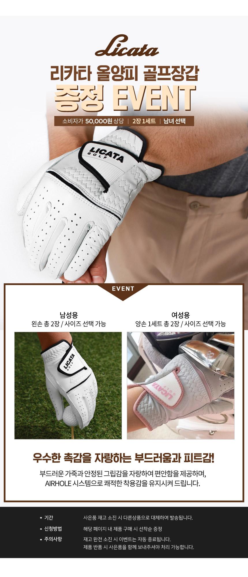 licata_premium_gloves_gift_21.jpg